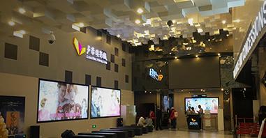 明之辉提醒您:电影院装修需注意安全问题