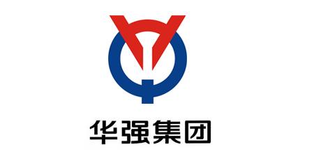 明之辉客户-华强集团