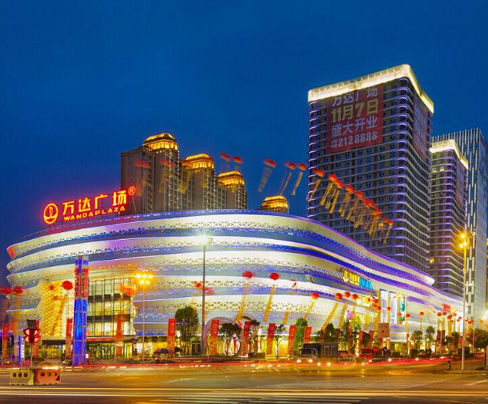 龙岩万达广场商业综合体照明工程案例