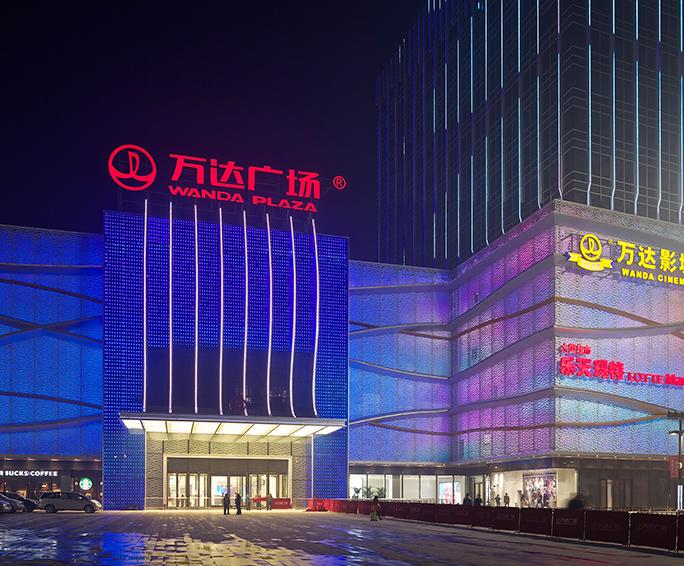 徐州云龙万达广场夜景照明工程