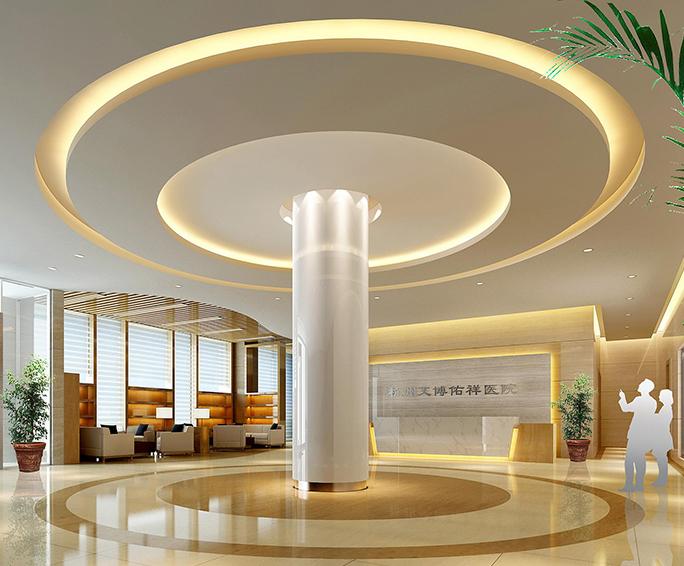 杭州艾博佑祥医院室内精装修工程设计